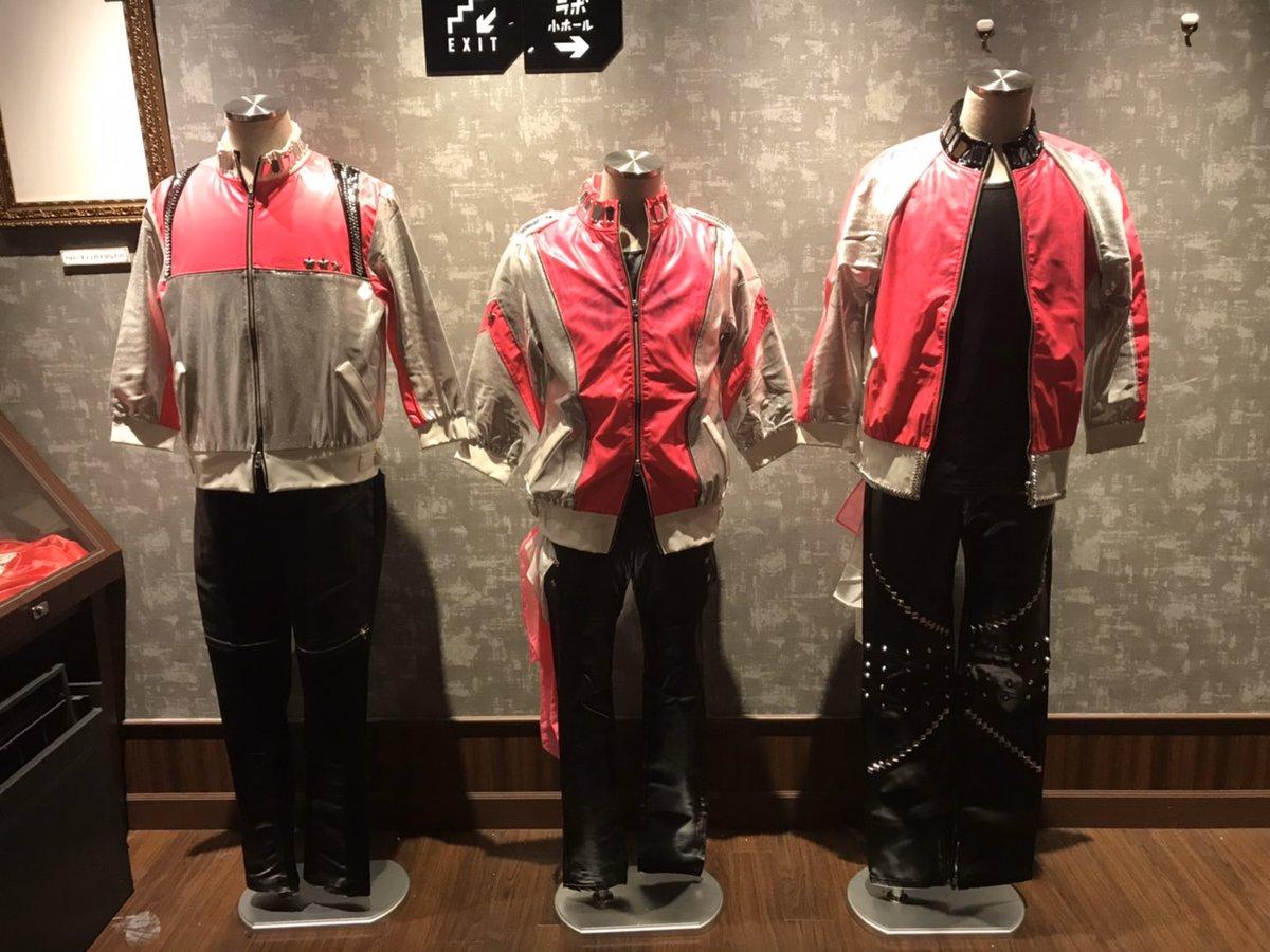 test ツイッターメディア - 【SideM×SCRAP】 本日よりS.E.Mのユニット衣装をTMC4階で展示致します! こちらは1/13(月・祝)までの展示となりますので、 ぜひ期間中に東京ミステリーサーカスで #星ぱ を遊んで行ってください♪ チケット購入はこちらから!⇒https://t.co/bjcE93T9DN #idolmaster #SideM #星ぱ https://t.co/1nzQi3fV1u