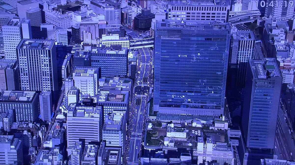 Those views that let you realize they are back in Tokyo! #otemachi #大手町 #nihombashi #日本橋 #takashimaya #高島屋 #mitsukoshi #三越  @hakone_ntv #hakone2020 #箱根駅伝 #AoyamaGakuin #青山学院pic.twitter.com/dysnzjUjTP