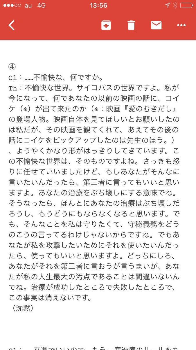 小羽俊士先生とのこと (@ZUkCanDU0i4l3ab)   Twitter