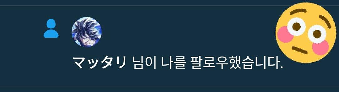 こそ 韓国 語 ありがとう こちら