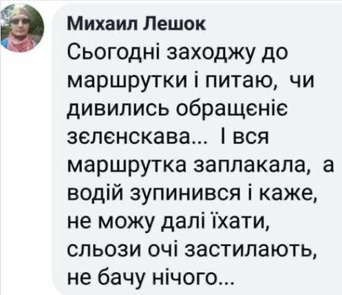 Страшная давка в киевском транспорте во время эпидемии - Цензор.НЕТ 1382