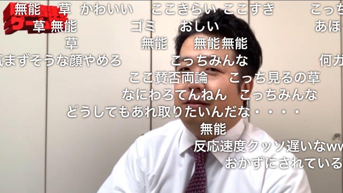唐沢弁護士 無能