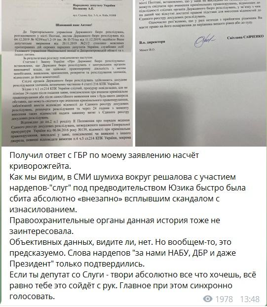 Чумака призначено заступником генпрокурора - Цензор.НЕТ 2828
