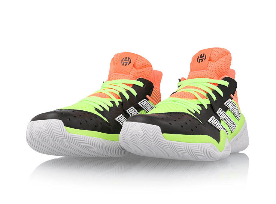 "Adidas Harden Stepback ""Signal Coral"""