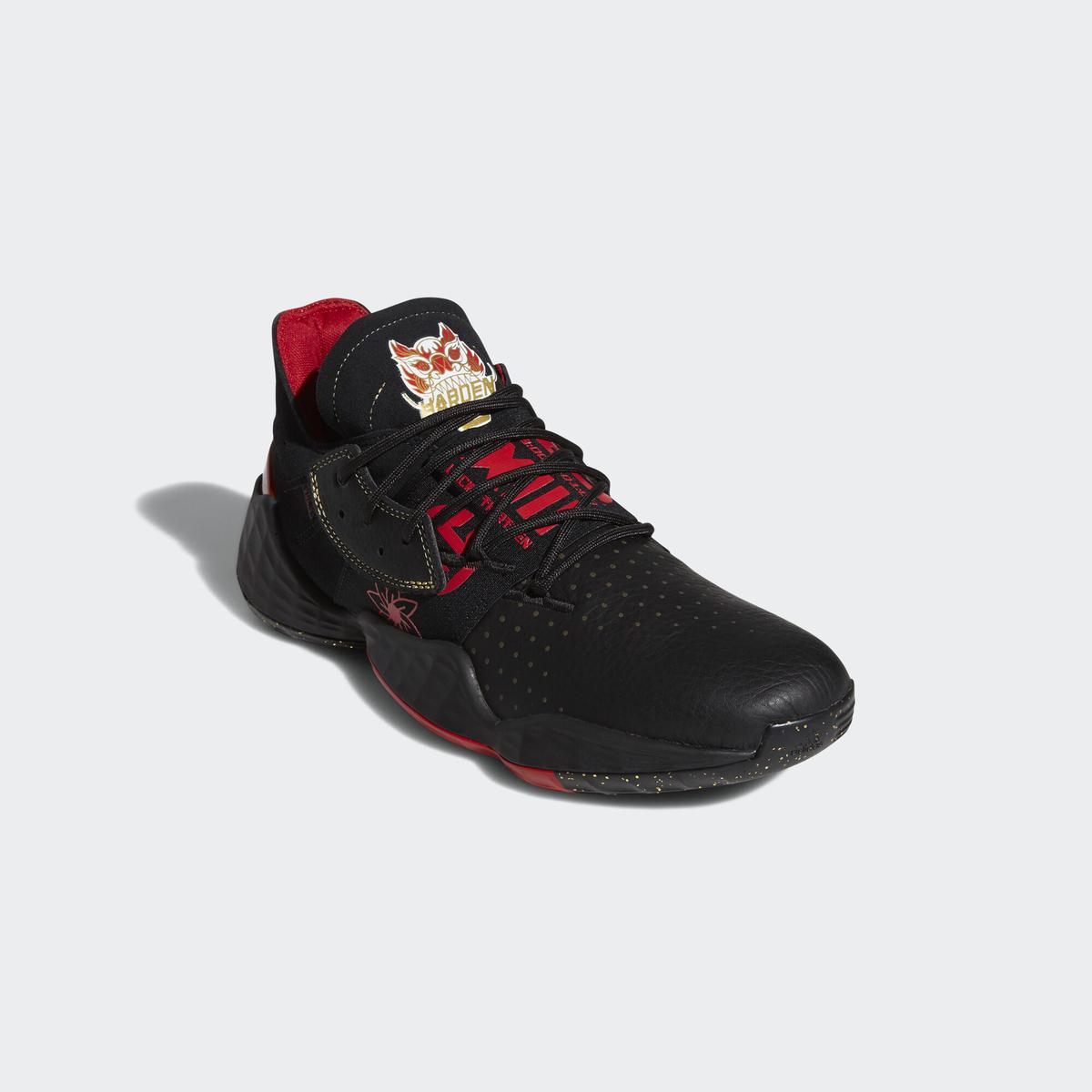 "Adidas Harden Vol.4 GCA ""Chinese New Year"""