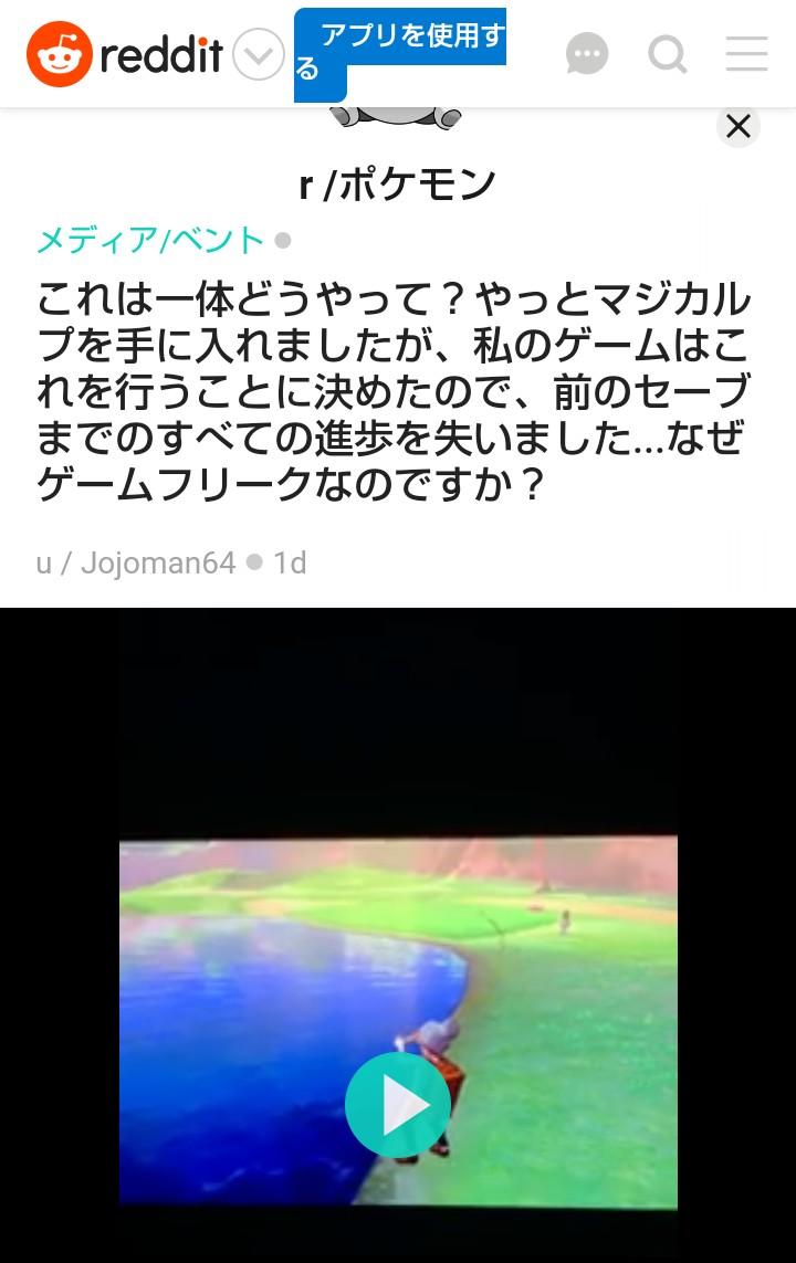 盾 データ セーブ 剣 ポケモン