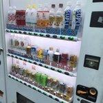 大阪の物価があまりにも安い!との情報。自動販売機のジュースの金額、こんなのみたことないです。