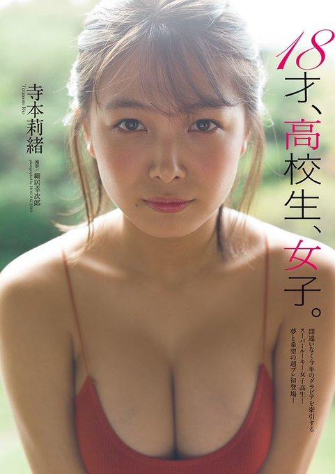 グラビアアイドル寺本莉緒のTwitter自撮りエロ画像36