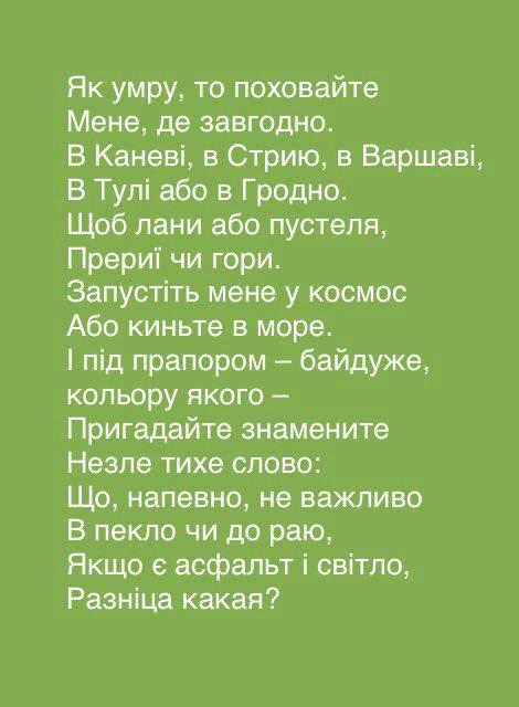 Какая разница кто Президент? Новогоднее поздравление Зеленского в ФОТОжабах - Цензор.НЕТ 782