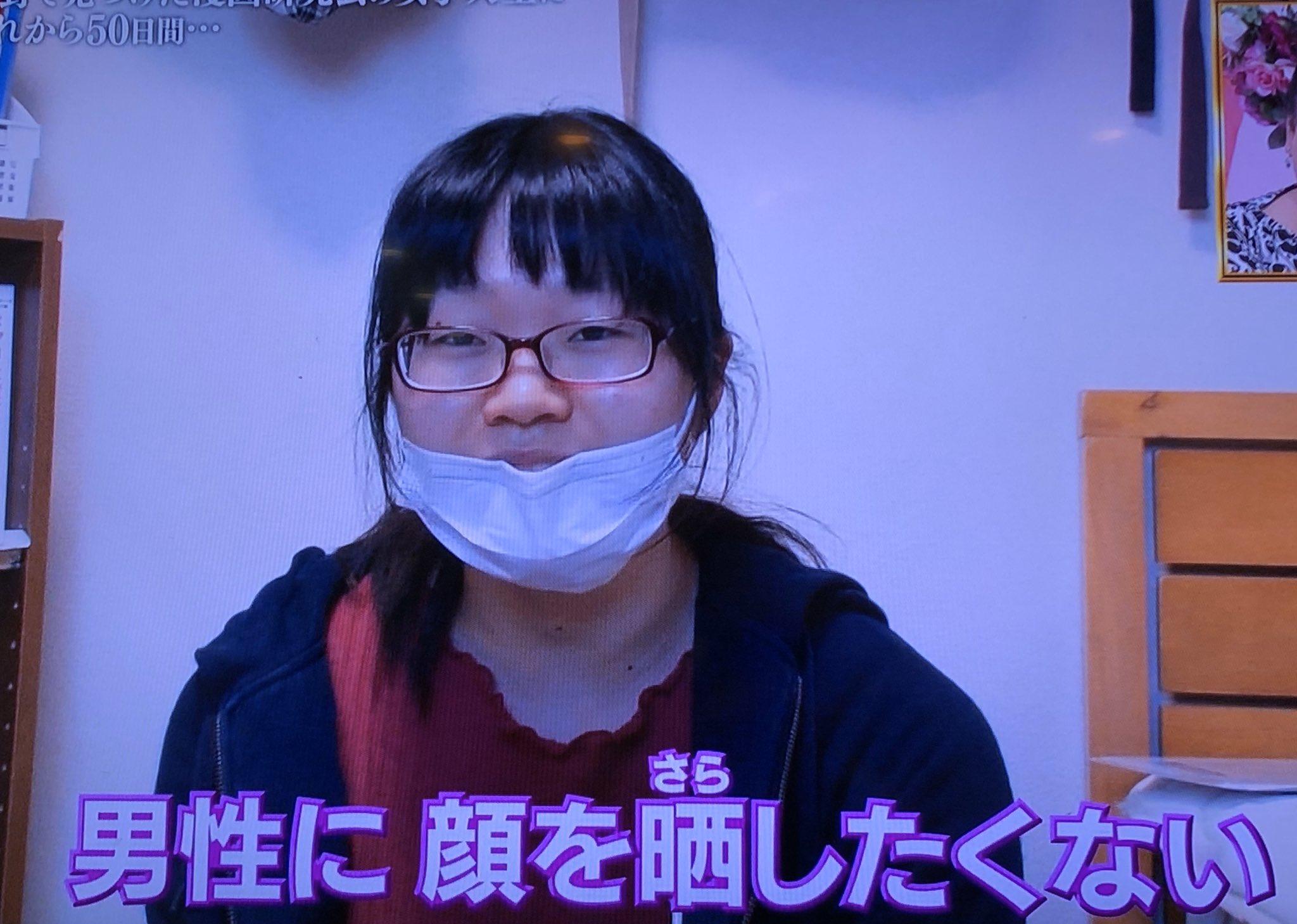 50 日間 マツコ ガリ勉女子大生あきさんが東京タワーの見える部屋で50日間暮らしたら驚きの姿に!