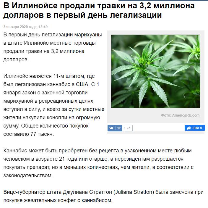 Законы о курении марихуаны в россии как сказывается на детях курение марихуаны