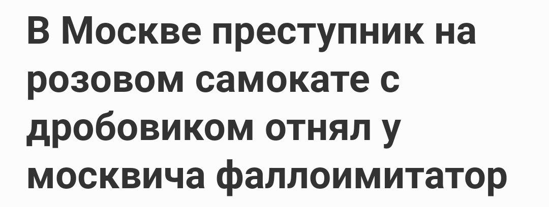 Росія використовує шахрайські схеми для заходу суден з окупованого Криму в порти Туреччини, - посол Сибіга - Цензор.НЕТ 894
