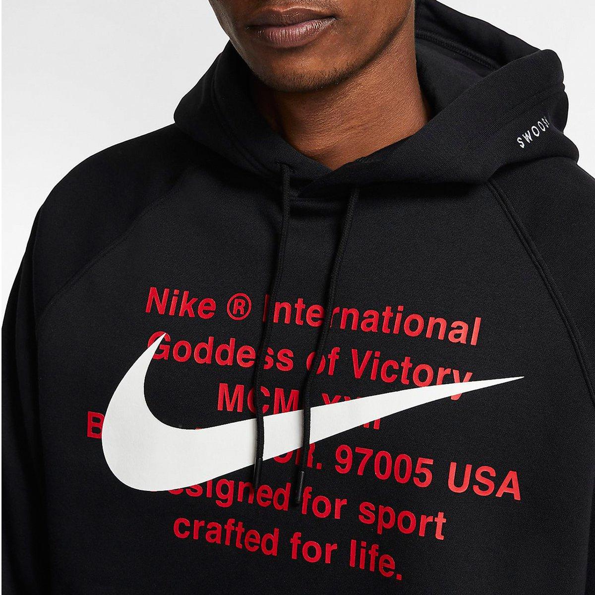 nike hoodie 2020