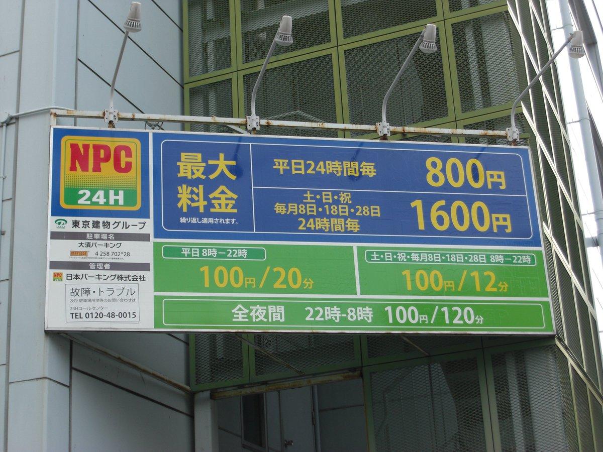 福祉 会館 企業 名古屋