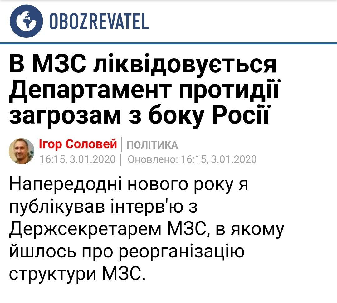 Закликаємо міжнародну спільноту засудити російську атаку в районі Золотого, - МЗС України - Цензор.НЕТ 2873