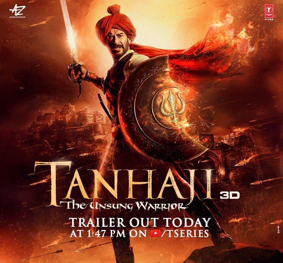 Image result for Tax-free Ajay Devgan's movie 'Tanaji': The In War Warrior in UP