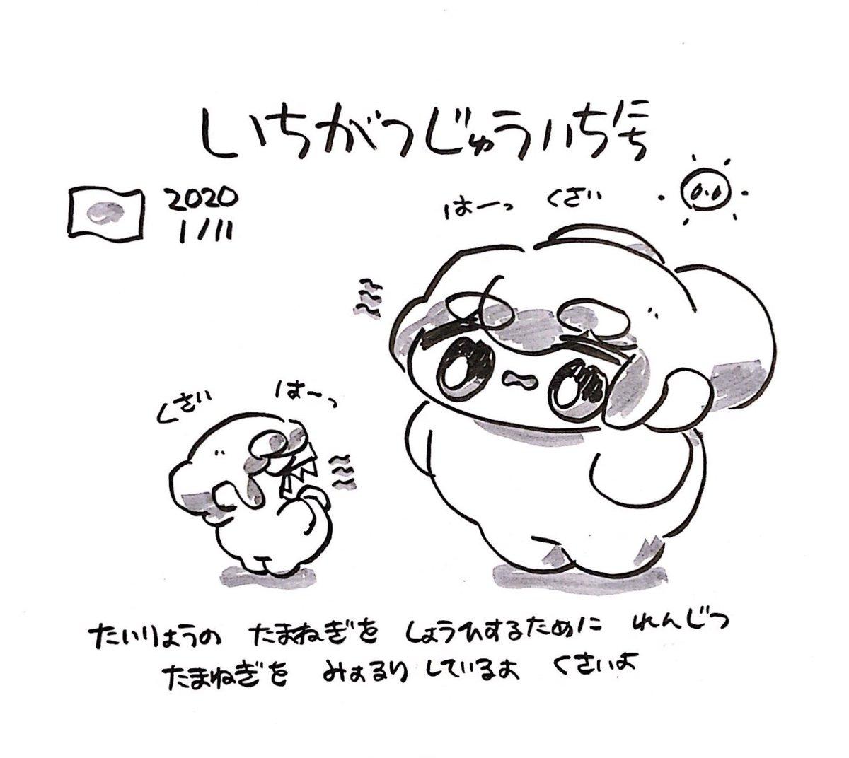 カネコミ Meeeeeeyou Twitter