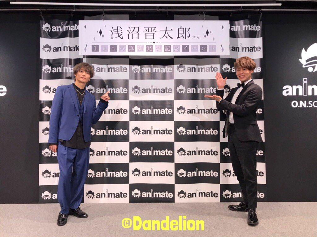 #浅沼晋太郎1st写真集 #POPCORN 出版記念イベントinアニメイト大阪日本橋店様にご来場いただきありがとうございました!たくさんの皆様にお逢い出来て嬉しかったです(  ᷇ᵕ ᷆ ) 名古屋の皆様、待っててね~٩( ¨ )ว=͟͟͞͞   (ダンデ2号)