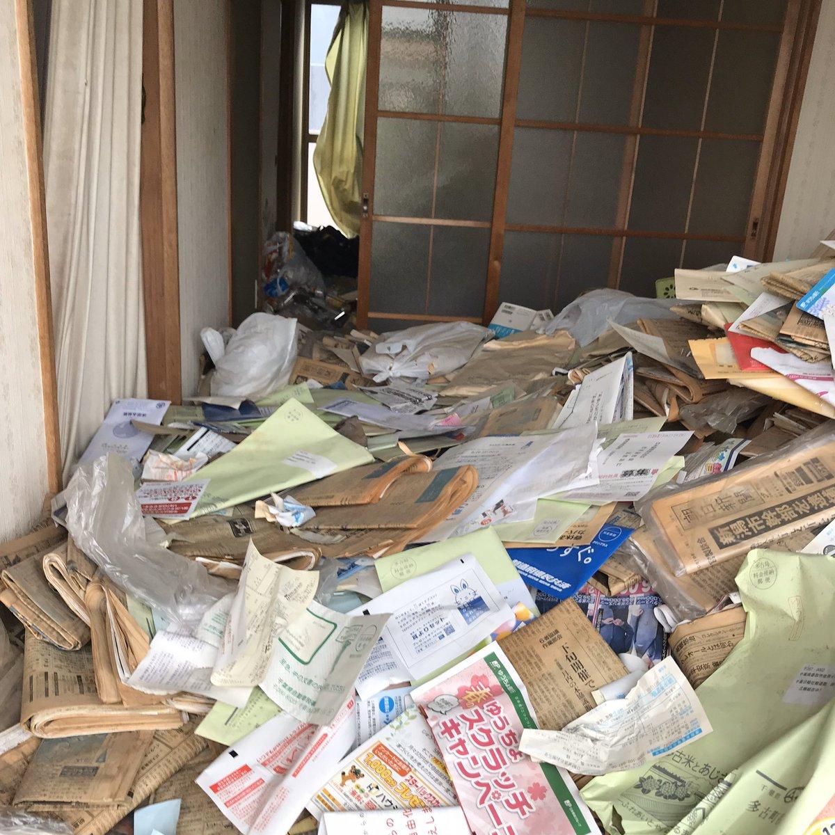 令和2年末もいよいよ始まり、1/6より仕事始めとなります。今年もなにとぞよろしくお願い申し上げます🤲 千葉県茨城県の遺品整理はジャパンプラネットへお任せください。📲09012144932#遺品整理ジャパンプラネット