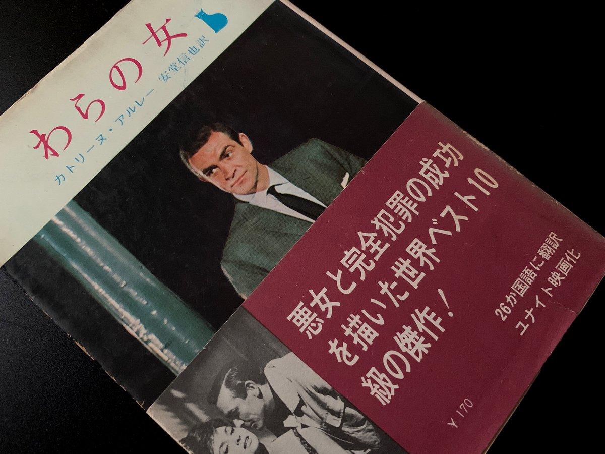 """若林伸重 on Twitter: """"かつてNHKで銀河テレビ小説というシリーズが ..."""