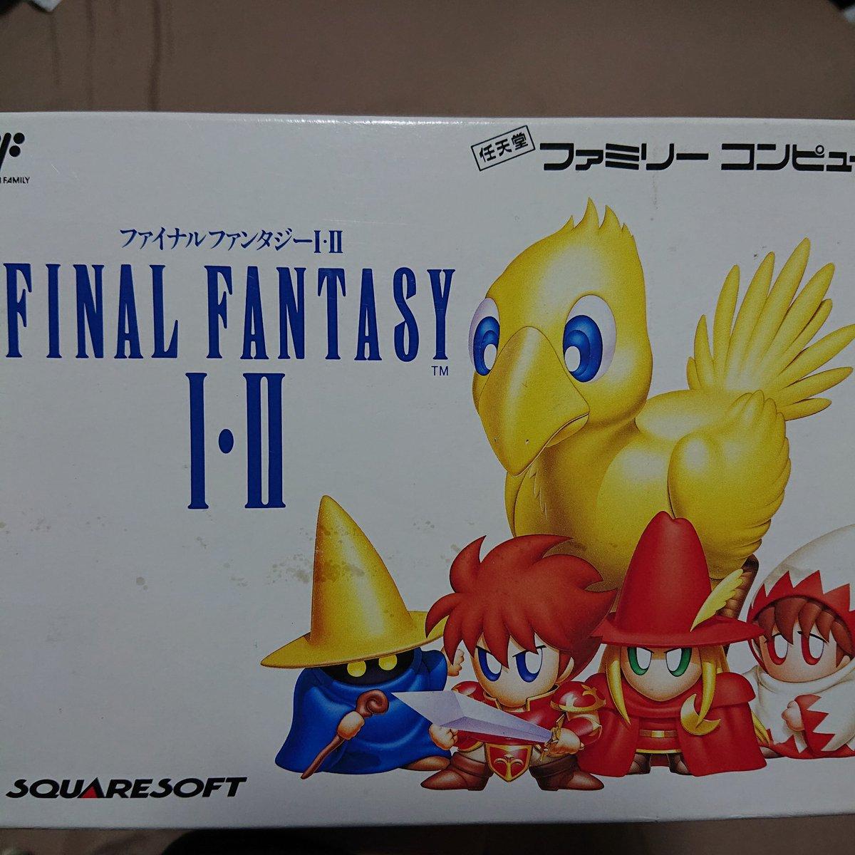 ファイナルファンタジーⅠ・Ⅱも買ってきたよー(^○^)箱付き!マップ付き!!攻略本付き!!!至れり尽くせりヾ(。・∀・)oダナ!!RPGのマップてワクワクするよねぇ(^p^)ヘヘッ