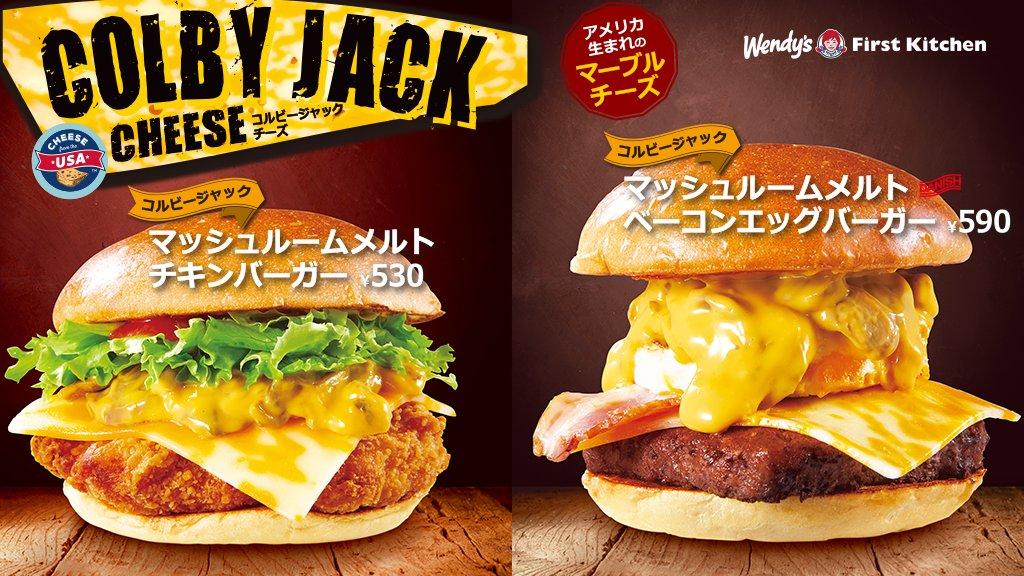 アメリカ チキン バーガー
