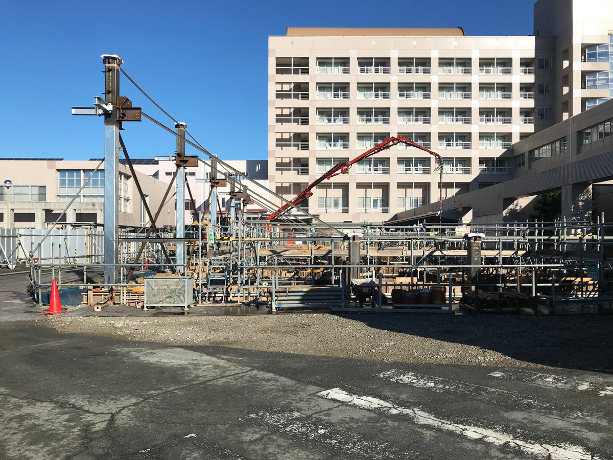 磐田 市立 総合 病院