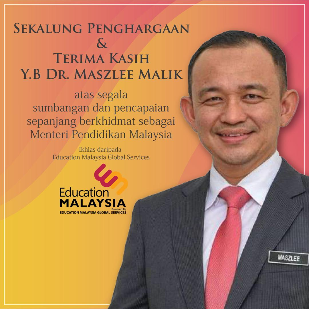 Education Malaysia Global Services Emgs Emgsofficial Twitter