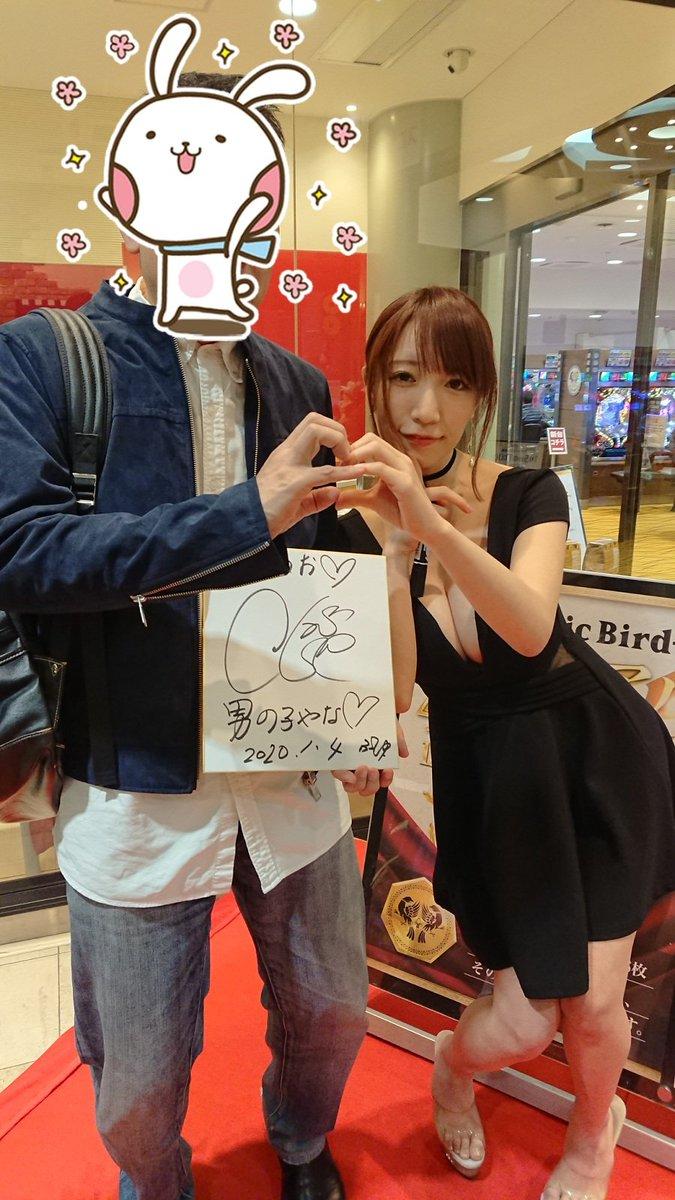test ツイッターメディア - 清水あいりちゃんに会いに行ってきました😆去年末に森咲智美ちゃんとW来店で来てた時は駆け足でサインとツーショットを撮ってたけど、今日は少し話しをする時間があって、なんかいい子だなぁというのは伝わってきた😊また機会があれば行ってみよ😅  #清水あいり  #マジックバード2 https://t.co/QY0CWJnc10