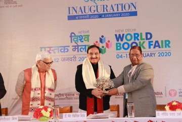 New Delhi World Book Fair-2020 begins