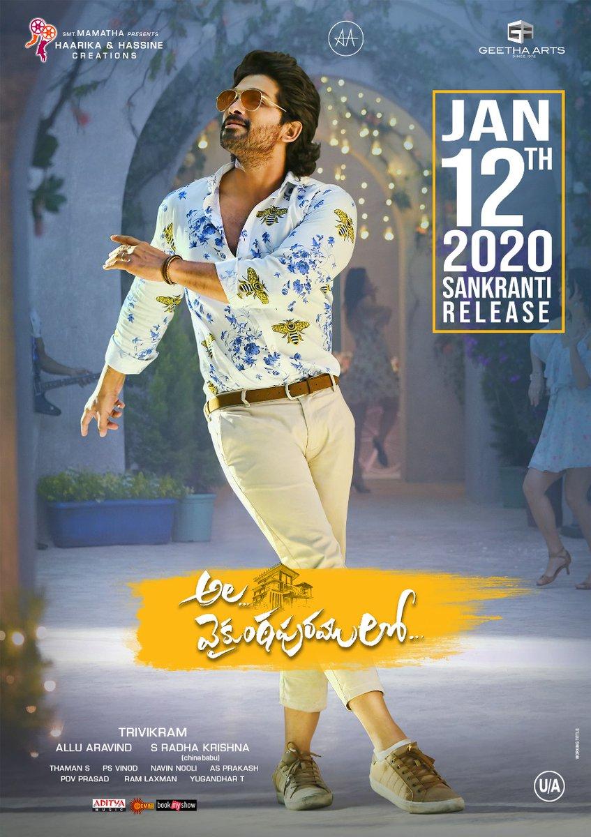 Ala Vaikuntapuramulo release date