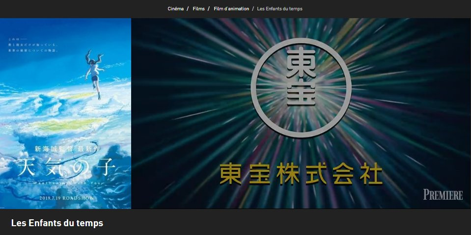 Weathering With You 2019 Online Makoto Shinkai Weathering Flix Twitter