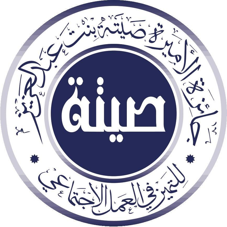 >تتنوع مجالات جائزة الأميرة صيتة بنت عبدالعزيز في البرامج والمشروعات والخدمات والمبادرات المتميزة والريادة في الشؤون الاجتماعية والإنسانية والخيرية والتطوعية والمساهمات الفعالة في المسؤولية الاجتماعية.