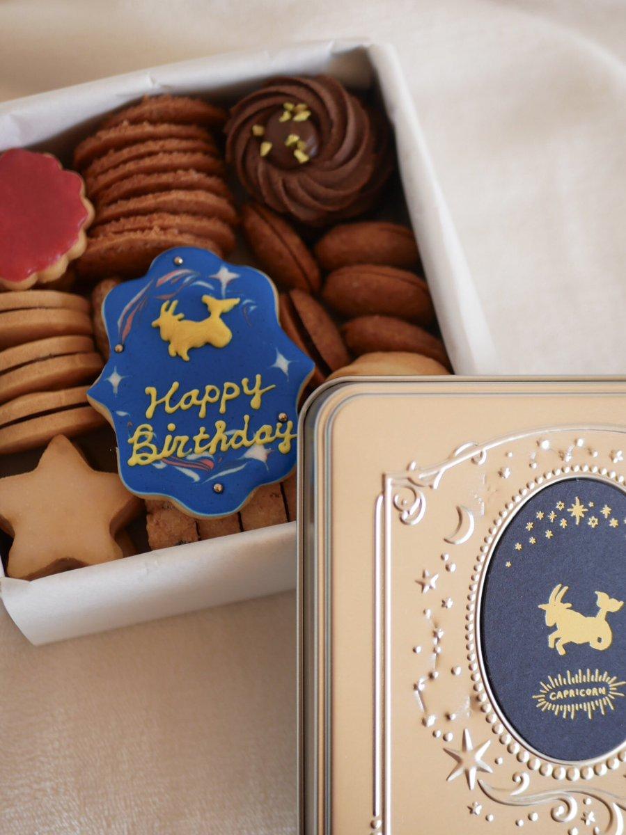 大変お待たせしました💦山羊座のクッキー缶の販売を開始しました♑️ステキな星座缶にちょっぴりレトロなドレンチェリークッキーや、濃厚な味わいのチョコレートクッキーなどが入ったクッキー缶になっています💕名入れができますので大切な人のお誕生日プレゼントに是非🎁https://gsfr3.app.goo.gl/a9CyFG