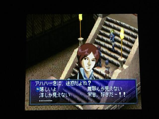 ワートリ乙女ゲーム会議、選択肢のオチ要因にされてしまったが為、攻略ルートの存在しない唯我(ペルソナ2の栄吉状態)。