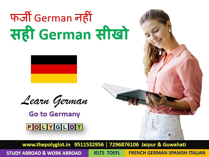 Learn German at POLYGLOT Foreign Languages! Go To Germany with POLYGLOT Study Abroad! #german #germany #germanclass #germanlanguage #bestgermanclasses #learngerman #germantrainer #germanlanguageschool #germancoach  #polyglotstudyabroad #polyglotforeignlanguages #polyglotjobspic.twitter.com/4TSf0oqTGx