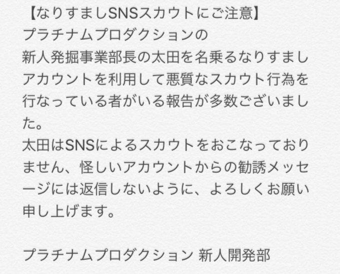 コスプレイヤー橋本麗愛のTwitter画像50