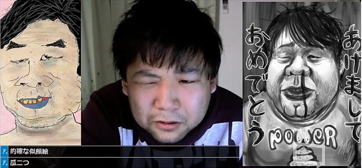 七 原 くん twitter