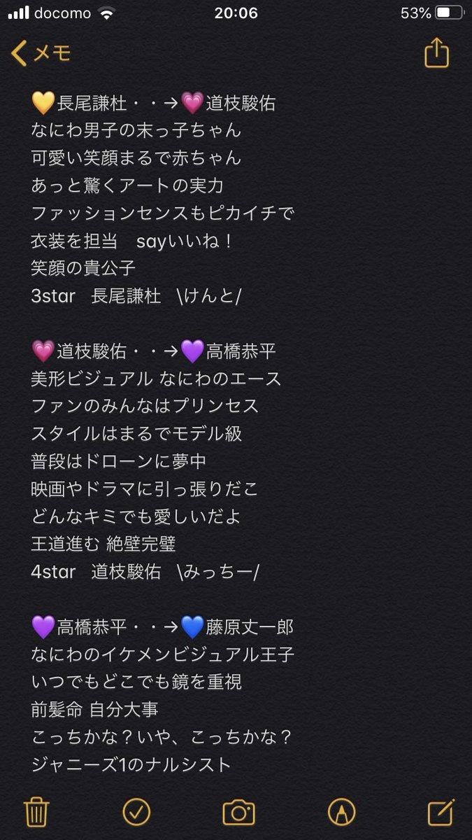 なにわ 男子 アオハル 歌詞 【セトリ】なにわ男子 LIVE TOUR 2020-2021