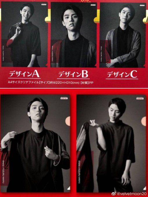 yuzunews 6 gennaio 2020