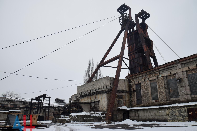смартфоне шахта ждановская картинки явно намекает