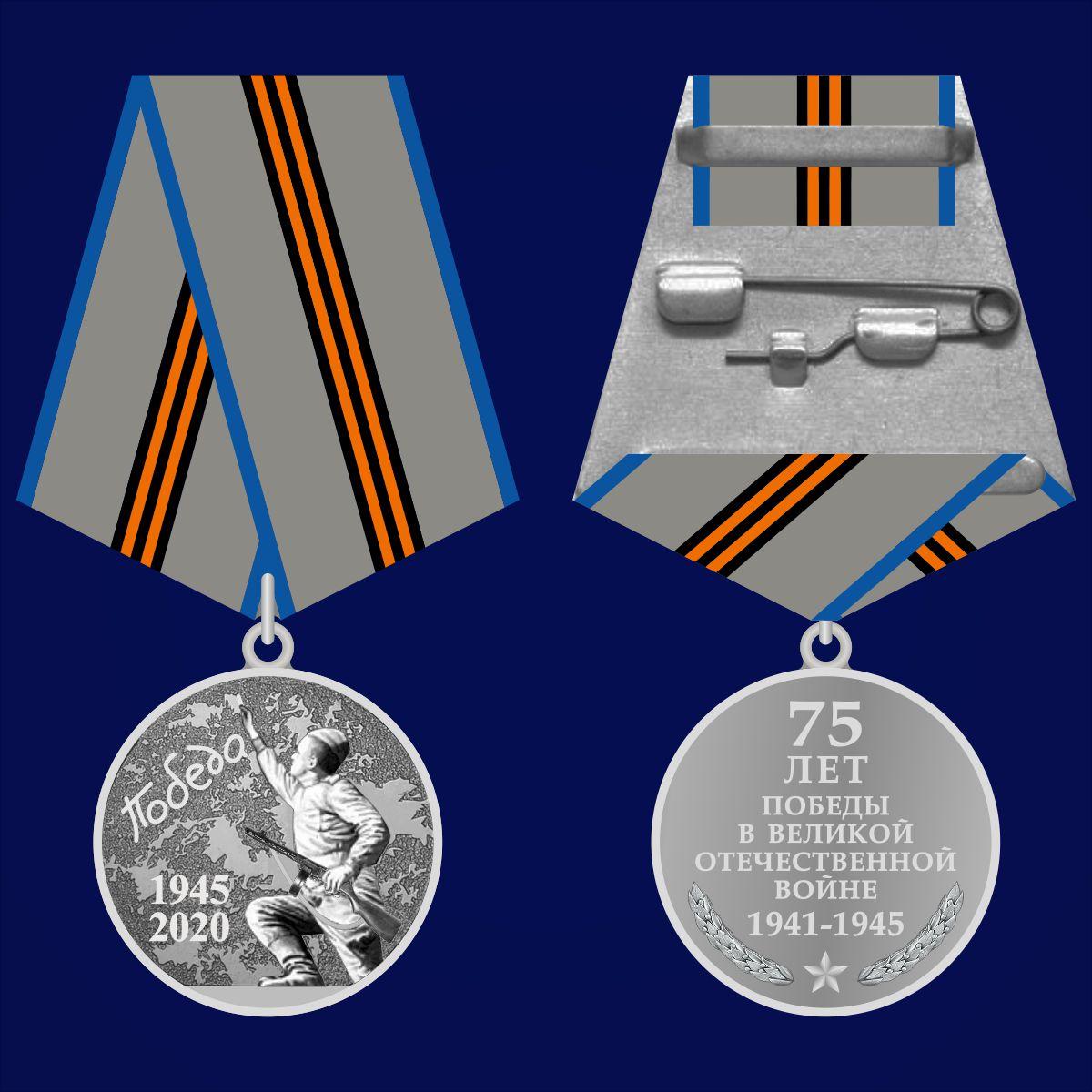 юбилейные медали россии в картинках для каталогизации