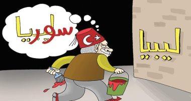 """نتيجة بحث الصور عن كاريكاتير اردوغان"""""""