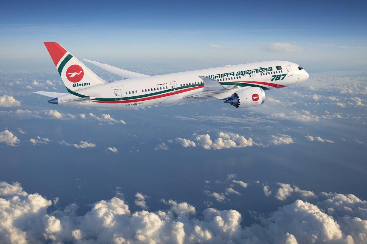 Resultado de imagen para Biman Bangladesh Airlines