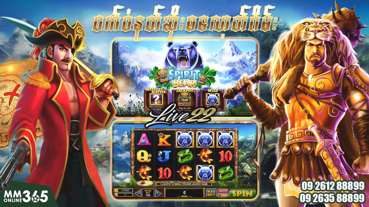 Play 50 lions slot machine for free