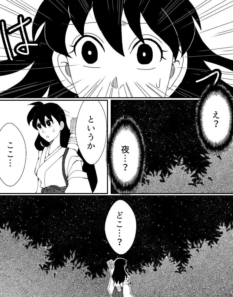 刀剣 乱舞 クロス オーバー pixiv 漫画