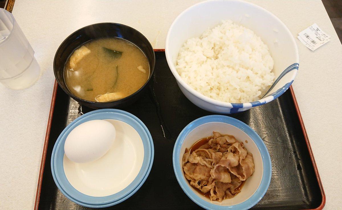 昨日と今日の #朝食 は #松屋 だよ✨  今年初の #牛丼 です  #朝メニュー はお手頃🥰