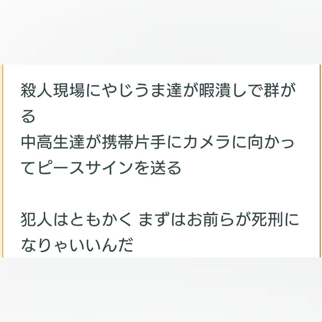 首吊り なんj 新宿