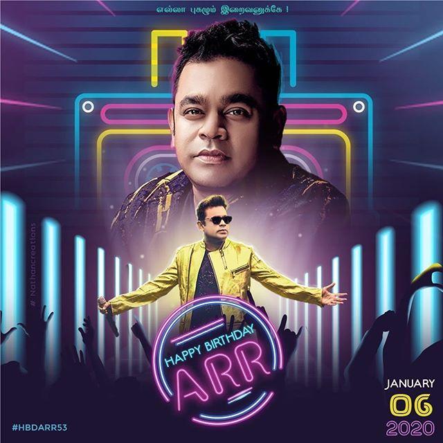 Happy birthday to you A R  Rahman