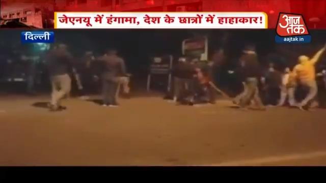 आखिर कौन थे वो नकाबपोश ? #JNUattack#SubahSubahअन्य वीडियो: https://m.aajtak.in/videos/